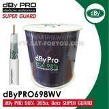 ขาย Dby Pro สายRg6 ชิลด์ 98 305ม สีขาว Super Guard รุ่น Dbypro698Wv Dby