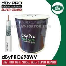 ซื้อ Dby Pro สายRg6 ชิลด์ 98 305ม สีขาว Super Guard รุ่น Dbypro698Wv ถูก สมุทรปราการ