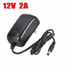 ขาย Dc อะแดปเตอร์ Adapter 12V 2A Dc 5 5 X 2 5Mm สำหรับกล้องวงจรปิด และอุปกรณ์ต่างๆ ใหม่