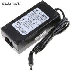 ซื้อ Di Shop Dc อะแดปเตอร์ Adapter 12V 5A 5000Ma Dc 5 5 X 2 5Mm สำหรับไฟ Led Unbranded Generic