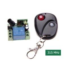 ส่วนลด Dc12V 10A 1Ch Wireless Remote Control Switch Transmitter With Receiver Black 315Mhz Intl