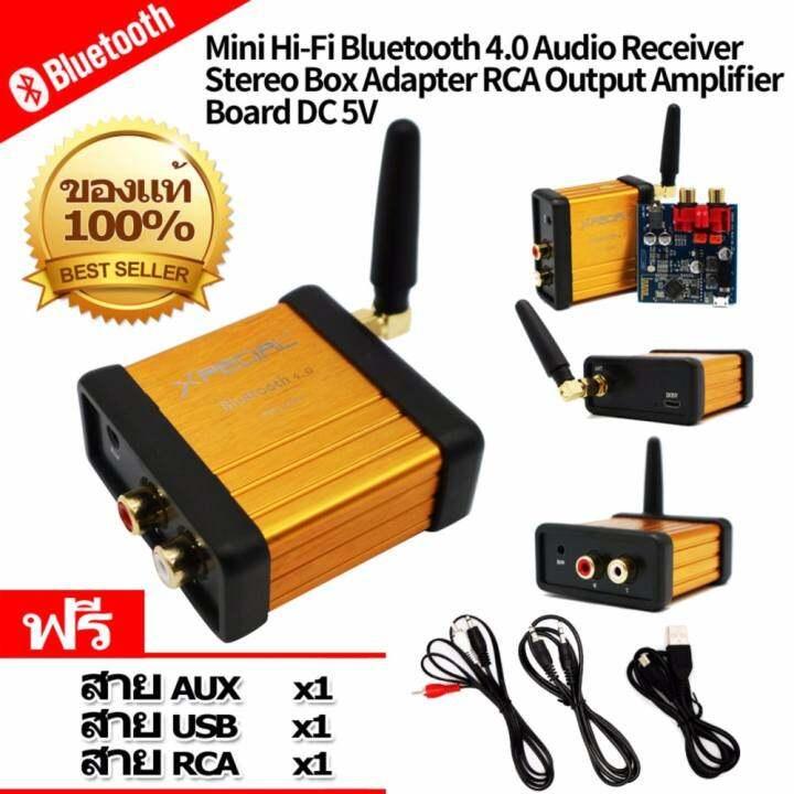 โปรโมชั่น DC5V HIFI mini Bluetooth CSR8635 V4 0 Audio receiver car