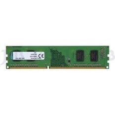 Jib 4gb (4gbx1) Ddr4/2400 Ram Pc (แรมพีซี) Kingston Value Ram (kvr24n17s6/4).