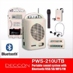 Deccon ลำโพงช่วยสอนพกพา/ตู้ช่วยสอน/เครื่องขยายเสียงไร้สายแบบหิ้ว มี Bluetooth รุ่น PWS-210UTB- สีขาว รับประกันศูนย์
