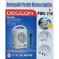 DECCON PWS-210U เครื่องเสียงพกพา ลำโพงพกพา ช่วยสอน USB / SD และเล่น MP3 / FM ได้, เครื่องขยายเสียง 15 วัตต์ ไมค์ไร้สายแบบหนีบ /มือถือ รับประกันศูนย์