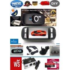 กล้องติดรถยนต์  G1W รุ่นใหม่ ชัดมาก FULL HD  พร้อมขายึดกล้อง+ตัวแปลงไฟที่จุดบุหรี่+สาย USB+คู่มือแถมฟรี 16 GB KINGTON MICRO SD CARD  CLASS10  80MBของแท้จากศูนย์ SYNNEK  และฟรี TWIN SOCKET AND USB