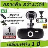 ซื้อ Deedi Hcm 1450 กล้องติดรถยนต์ คุณภาพสูง Full Hd 1080P เมนูไทย จอ Lcd ขนาด 2 7 นิ้ว Deedi