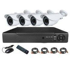 DeeQuick ชุดกล้องวงจรปิด CCTV  ดูผ่านอินเตอร์เน็ท  รุ่น E-CH7004-4 (สีขาว)