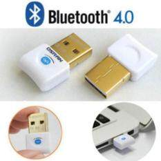 Deerway Bluetooth 4 Usb Dongle Adapter Compatible With Windows 10 8 7 Vista Xp 32 64 Bit For Cellphones Mouse Printers Keyboards Headsets Speakers เป็นต้นฉบับ