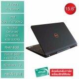 ซื้อ Dell โน๊ตบุ๊ค 15 6 Notebook Inspiron Intel Core I7 6700Hq 8Gb 1Tb Windows 10 รุ่น N7559 W56735724Th ถูก ใน กรุงเทพมหานคร