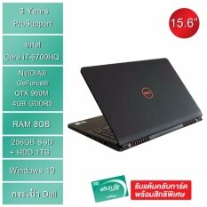 "DELL โน๊ตบุ๊ค 15.6"" Notebook Inspiron Intel Core i7-6700HQ 8GB/1TB Windows 10 รุ่น N7559-W56735724TH"
