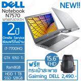 โปรโมชั่น Dell Gaming Notebook Vostro 7570 W5685301Ath 15 6 Fhd I7 7700Hq Gtx1050Ti 4Gb 8Gb 1Tb Ssd 128Gb 2Y Onsite