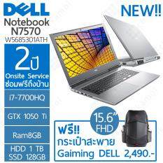 "Dell Gaming Notebook Vostro 7570 W5685301ATH 15.6""FHD i7-7700HQ / GTX1050Ti (4GB) / 8GB / 1TB+SSD 128GB  / 2Y onsite"