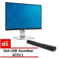 "Dell LED Monitor UltraSharp 24"" U2415 (HDMI) Free! Dell USB Soundbar AC511"