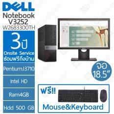 Dell Mini PC Vostro V3252 - W2683300TH / PentiumJ3710 / 4GB / 500GB / 3Y onsite + Monitor18.5