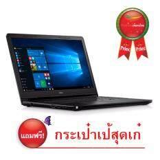 Dell Notebook รุ่น Vostro V3565-W5681033THCOM  HDD 1 TB RAM 4 GB จอ 15.6