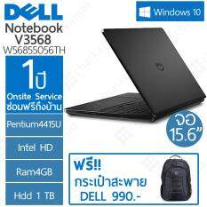 "Dell Notebook V3568 W56855056TH 15.6"" HD / Pentium 4415U / Ram4GB / HDD 1TB/ Win10 / 1Y onsite service"