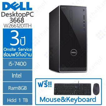 Dell PC Desktop W2661201TH i5-7400 / 8GB / 1TB / 3Y onsite