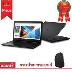 """Dell V3565-W5681033 A8-7410/4GB/1TB/AMD R5/15.6""""/UBUNTU/1Y - Black"""
