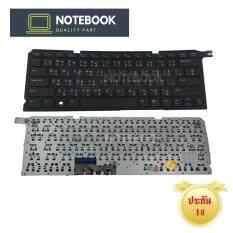 Dell Vostro คีย์บอร์ด  5460 V5460 V5460D 5470 V5470 5470R V5480 V5480D ภาษาไทย-อังกฤษ - original