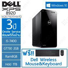 Dell XPS PC 8920 W2671101THW10 i5-7400 / GT 730 / 8GB / 1TB / Win10 / 3Y onsite