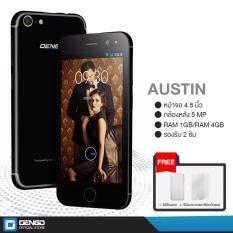 DENGO Austin สมาร์ทโฟนดีไซน์หรู พร้อมแฟลชกล้องหน้า ในราคาคุ้มสุดๆ รับประกันสินค้า 1 ปีเต็ม (Black) แถมฟรี Soft Case + ฟิล์มกระจกและฟิล์มกันรอย รวมมูลค่า 900 บาท