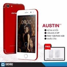 DENGO Austin สมาร์ทโฟนดีไซน์หรู พร้อมแฟลชกล้องหน้า ในราคาคุ้มสุดๆ รับประกันสินค้า 1 ปีเต็ม (Red) แถมฟรี Soft Case + ฟิล์มกระจกและฟิล์มกันรอย รวมมูลค่า 900 บาท