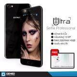 ส่วนลด Dengo Ultra Black Selfie Professional Dual Selfie Camera สมาร์ทโฟนกล้องหน้าคู่ พร้อมฟังก์ชั่นหน้าชัดหลังเบลอ เซลฟี่กี่ครั้งก็สวยเป๊ะด้วยกล้องหน้าคู่ 8Mp 5Mp แถมฟรี Soft Case ฟิล์มกระจกและฟิล์มกันรอย รวมมูลค่ากว่า 299 บาท Dengo ใน ไทย