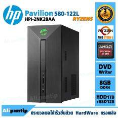Desktop PC HP Pavilion Power 580-122l (2NK28AA#AKL) (Black)