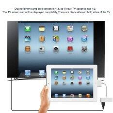 ราคา สาย Av Hdmi อะแด็ปเตอร์ Connector 30Pin ท่าเรือเชื่อมต่อกับ Hdmi สำหรับแอปเปิ้ล Ipad 2 Ipad 3 Iphone 4 Iphone 4 วินาที Ipod แตะ 4 กรัม นานาชาติ ใหม่