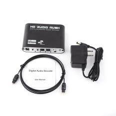 ขาย Digital Dts Ac3 Audio Surround Sound Decoder Optical To Analog Spdif Pro Us Plug Intl ผู้ค้าส่ง