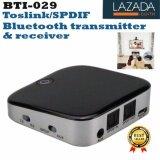 ทบทวน อุปกรณ์รับส่งสัญาณเสียง Digitalจากเคเบิลใยแก้วนำแสง Fiber Optic และ Rca Aux แปลงเป็นสัญญาณเสียงบูลทูธBti 029 Bluetooth V4 1 Transmitter And Receiver 2 In 1 Wireless Audio Adapter With Optical Toslink Spdif And 3 5Mm Stereo Output 2 Devices Intl Wired