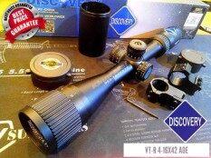 ซื้อ กล้องติดปืน Discovery Vt R 4 16X42Aoe ของแท้ 100 ขายดีอันดับ1 ใน กรุงเทพมหานคร