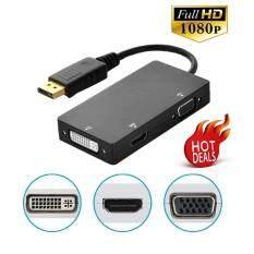 ราคา Displayport Dp To Hdmi Vga Dvi 3In1 Converter Cable Unbranded Generic กรุงเทพมหานคร
