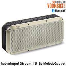 Divoom 2ND GEN Voombox-party 2nd Generation