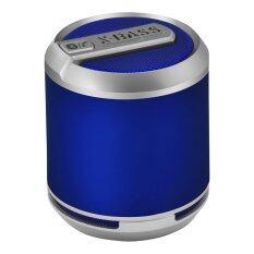 ซื้อ Divoom ลำโพง Bluetooth รุ่น Bluetune Solo สีน้ำเงิน ออนไลน์