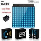 โปรโมชั่น Divoom Timebox Musical Smart Clock Bluetooth Speaker Black ลำโพงบลูทูธพกพา สินค้าใหม่จากDivoom รับประกันศูนย์ แถมฟรี Usb Adapter มูลค่า 590 บ Divoom