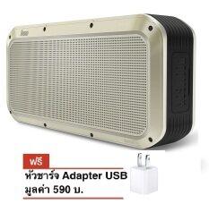 Divoom Voombox Party 2nd Generation (Gold) ลำโพงบลูทูธ ประกันศูนย์ ฟรี USB Adapter มูลค่า 590 บ.