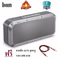 ขาย ซื้อ Divoom Voombox Party2Nd Premium Bluetooth Speaker Power Bank Waterproof ลำโพงบลูทูธแบบพกพาสำหรับคอม มือถือ เครื่องเสียงอื่นๆ รับประกัน 1 ปี แถมฟรี สายถัก Aux สุดหรู มูลค่า 690 บาท กรุงเทพมหานคร