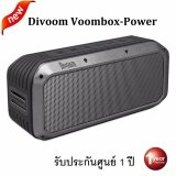 โปรโมชั่น Divoom Voombox Power With Ipx 5 Waterproof And Powerbank Function Black Premium Wireless Bluetooth Speaker ลำโพงบลูทูธพกพาให้เสียง 360 องศา กำลังขับ 30 วัตต์ ใหม่จาก Divoom รับประกันศูนย์ 1 ปี ใน กรุงเทพมหานคร