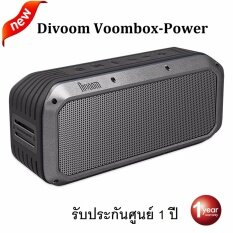 Divoom Voombox power with IPX 5 waterproof and powerbank function (Black) Premium Wireless Bluetooth speaker ลำโพงบลูทูธพกพาให้เสียง 360 องศา กำลังขับ 30 วัตต์ ใหม่จาก Divoom รับประกันศูนย์ 1 ปี