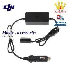 โปรโมชั่น Dji Car Charger For Mavic Pro Charge Your Mavic In The Car Black