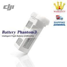 ราคา Dji แบตเตอรี่ อัจฉริยะ Dji Intelligent Flight Battery 4480 Mah สำหรับ Phantom 3 Standard ถูก