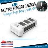 ราคา Dji Intelligent Flight Battery แบตเตอรี่ อัจฉริยะ สำหรับ Phantom 3 Dji กรุงเทพมหานคร
