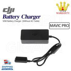 ขาย Dji Mavic 50W Battery Charger Without Ac Cable ถูก