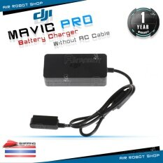 ขาย Dji Mavic 50W Battery Charger Without Ac Cable Dji