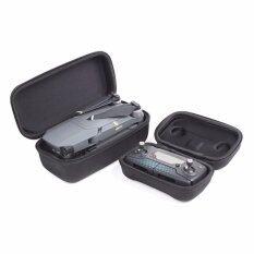 ราคา Dji Mavic Pro Case ชุดกระเป๋าเคสใส่ Dji Mavic Pro และ Remote Unbranded Generic เป็นต้นฉบับ