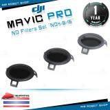 Dji Mavic Pro Nd Filter Set Nd4 8 16 ฟิลเตอร์กรองแสงให้กล้อง Mavic Pro เซ็ต 3 ชิ้น 3 ระดับความเข้ม ใน กรุงเทพมหานคร
