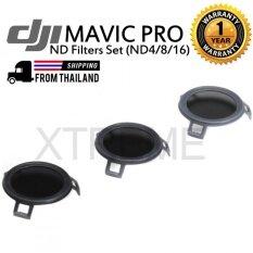 ทบทวน ที่สุด Dji Mavic Pro Nd Filter Set Nd4 8 16 ฟิลเตอร์กรองแสงให้กล้อง Mavic Pro เซ็ต 3 ชิ้น 3 ระดับความเข้ม
