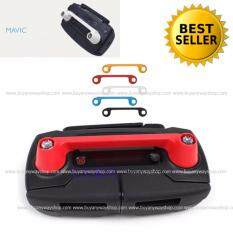 ซื้อ Dji Mavic Pro Remote Control Locker Red ตัวล็อครีโมท Mavic สีแดง ถูก